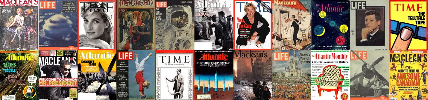 Magazine Archives -
